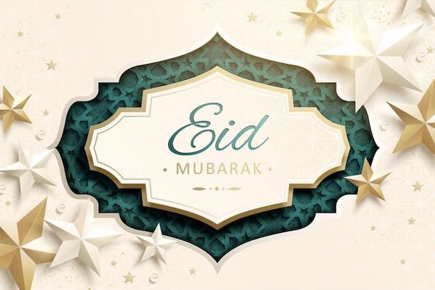 Grußkarte im papierstil mit arabeske und dekorativen sternen eid mubarak design