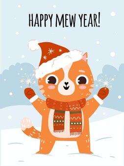 Grußkarte mit einer süßen katze in weihnachtsmütze frohes neues postkarten-poster-design
