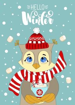 Grußkarte mit einer weihnachtseule. hand gezeichnete beschriftung der frohen weihnachten. druck auf stoff, papier, postkarten, einladungen.