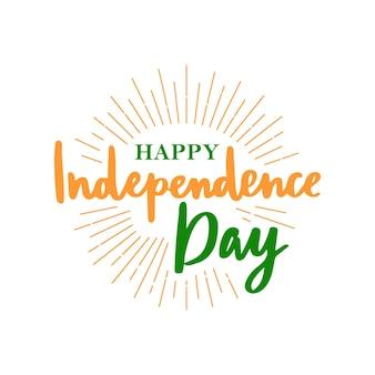 Grußkarte mit schriftzug zum feiern des unabhängigkeitstages von indien