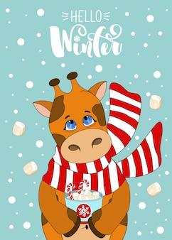 Grußkarte mit weihnachtsgiraffe. hand gezeichnete beschriftung der frohen weihnachten. druck auf stoff, papier, postkarten, einladungen.