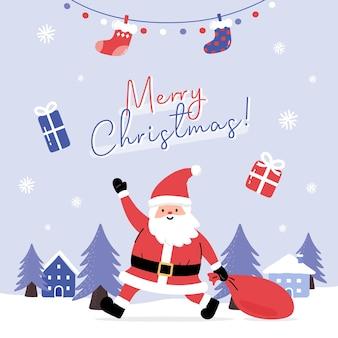 Grußkarte mit weihnachtsmann und geschenken in der winterlandschaft