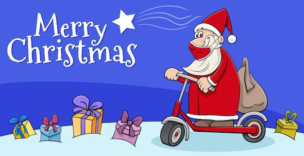 Grußkarte mit weihnachtsmann-zeichentrickfigur auf einem roller zur weihnachtszeit