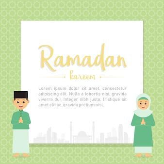 Grußkarte muslim bruder schwester ramadan kareem