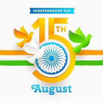 Grußkarte zum tag der unabhängigkeit indiens