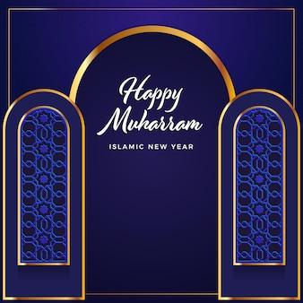 Grußkarten islamisches neujahrsmusterhintergrundtapete in der blauen und goldenen farbe