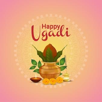 Gudi padwa grußkarte traditionelles fest