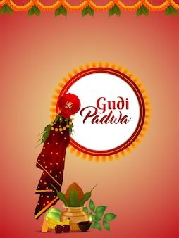 Gudi padwa-vektor-illustration von kalash und hintergrund