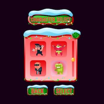 Gui charakterauswahl-schnittstelle mit weihnachtsthema für spiel-ui-asset-elemente