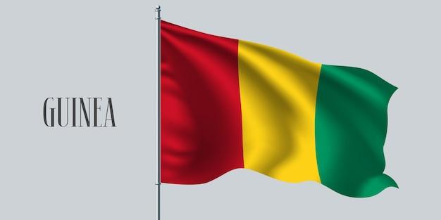 Guinea winkende flagge auf fahnenmastillustration