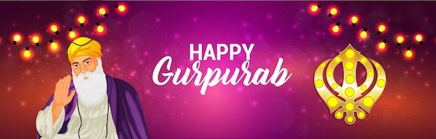 Guru nanak jayanti sikh erster guru guru nanak dev ji geburtsfeier banner