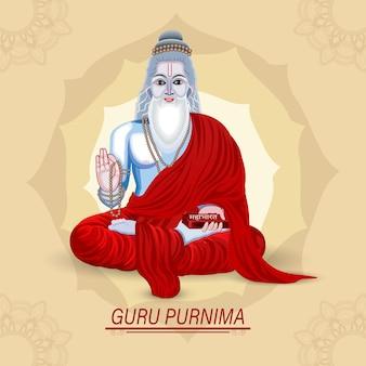 Guru purnima feier hintergrund mit vektor-illustration