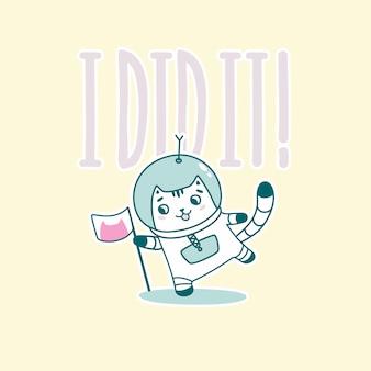 Gute nacht schriftzug mit lustigen astronauten katze