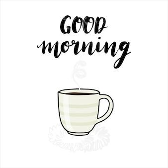 Guten morgen illustration