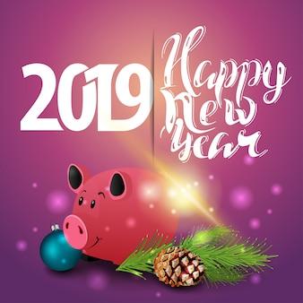 Guten Rutsch ins Neue Jahr 2019 - rosa Grußkarte des neuen Jahres mit Sparschwein