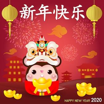 Guten rutsch ins neue jahr 2020 des rattentierkreises, kleine ratte mit lion dance head, der chinesisches gold hält