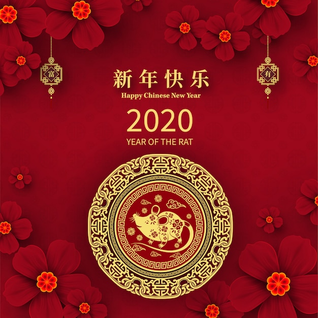 Guten rutsch ins neue jahr 2020-jährig von der rattenpapier-schnittart. chinesische schriftzeichen bedeuten ein frohes neues jahr, reich.