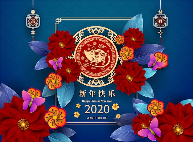 Guten rutsch ins neue jahr 2020-jährig von der rattenpapier-schnittart