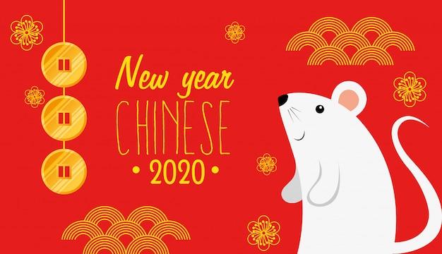 Guten rutsch ins neue jahr-chinese 2020 mit ratten und dekoration