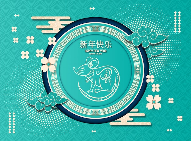 Guten rutsch ins neue jahr des rattenpapierschnittes. chinesische schriftzeichen bedeuten frohes neues jahr, wohlhabendes sternzeichen