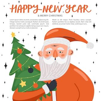 Guten rutsch ins neue jahr-illustration mit santa claus-charakter mit tannenbaum.