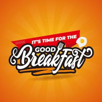 Gutes frühstück zitat banner vorlage