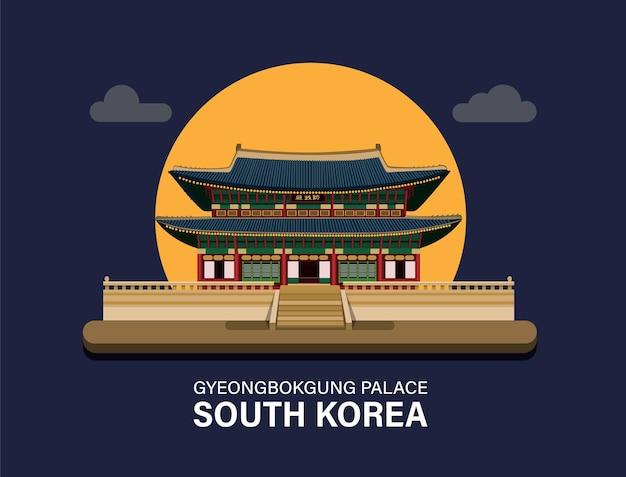 Gyeongbokgung-palast, südkorea, das wahrzeichen des gebäudes baut.