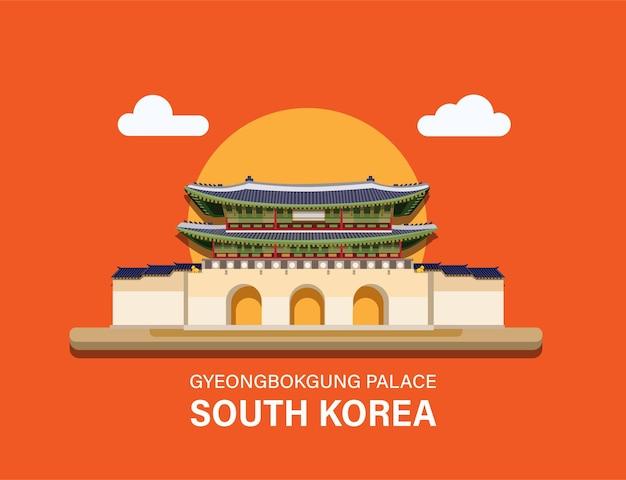 Gyeongbokgung palast, südkorea wahrzeichen gebäude.