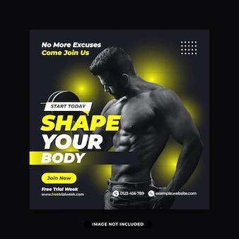 Gym fitness social media bearbeitbare bannervorlage