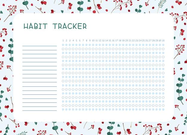 Habit tracker für monatsvorlage. winter lässt themen leer, persönlicher organisator mit dekorativem rahmen. traditionelle symbolische weihnachtsbaumbaumblätter, beeren, blumenstrauß