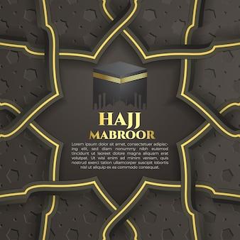 Hadsch grußkarte social media vorlage flyer schwarz gold