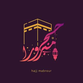 Hadsch mabroor greeting in arabischer kalligraphie-vektor