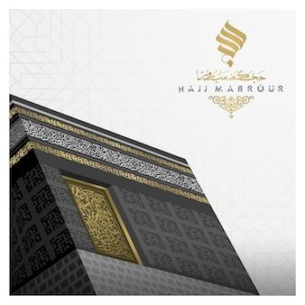 Hadsch mabrour grußkarte islamisches illustrationshintergrunddesign mit arabischer kalligraphie