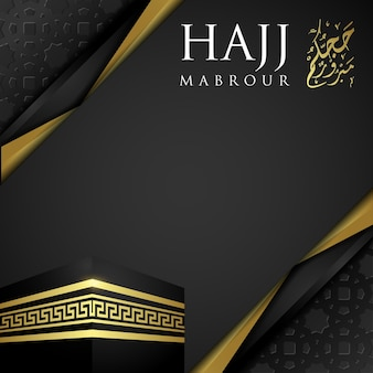Hadsch (pilgerfahrt) social media post mit leuchtender goldener arabischer kalligraphie und kaaba.