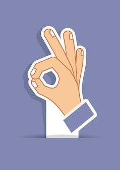 Hände design