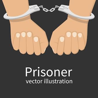 Hände in handschellen isoliert, illustration. mann im gefängnis gefangen. illustration