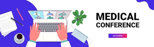 Hände mit laptop-arzt diskutieren mit mix race kollegen auf dem bildschirm ärzte mit medizinischen konferenz medizin gesundheitswesen online-kommunikationskonzept horizontale porträt vektor-illustration