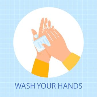 Händewaschen mit seife von handfläche zu handfläche runder vektor illustration