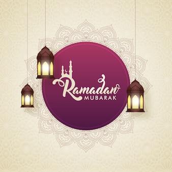 Hängende beleuchtete laternen auf mandala-blumenmuster-hintergrund für ramadan mubarak-konzept.