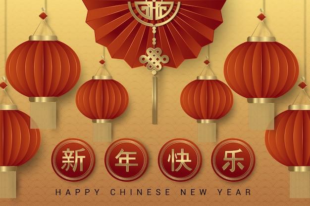 Hängende laternen hintergrund für chinesisches neujahr