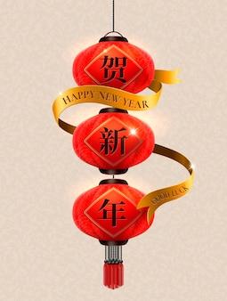 Hängende laternen mit neujahrswörtern, die in chinesischen schriftzeichen darauf geschrieben sind