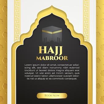 Hajj mabroor social-media-flyer-banner-vorlage mit goldenem und schwarzem hintergrund