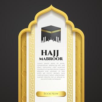 Hajj mabroor social-media-flyer-banner-vorlage mit schwarzem und goldenem hintergrund