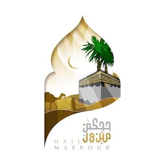 Hajj mabrour gruß islamisches illustrationshintergrunddesign mit schönem kaaba-blumenmuster und arabischer kalligraphie