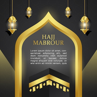 Hajj mabrour schwarz und gold luxus hintergrund mit laterne und kabah