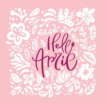 Hallo april handgeschriebener kalligraphie-beschriftungstext auf rosa hintergrund. frühlingsmonat mit blüten und blättern