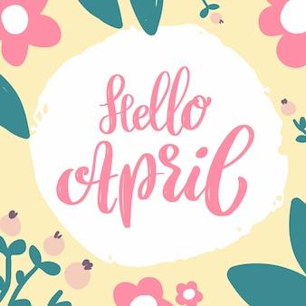 Hallo april. schriftzug auf hintergrund mit blumendekoration. element für plakat, banner, karte. illustration
