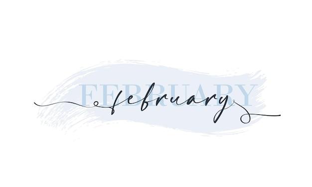 Hallo februar-karte. eine linie. beschriftungsplakat mit text februar. vektor-eps 10. isoliert auf weißem hintergrund