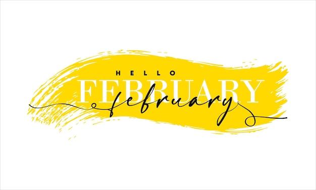 Hallo februar-karte. eine linie. beschriftungsplakat mit text.