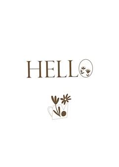 Hallo - grußkarten-vorlagendesign. vektor-illustration.